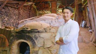 新旧2つの技法を操り、海外から人気の陶芸家。その熱い思いとは?